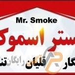 سیگار 3