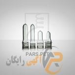 Pars PET Product (9)